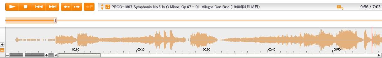 proc-1897-symphonie-no-5-in-c-minor-op-67-01-allegro-con-brio-1940%e5%b9%b44%e6%9c%8818%e6%97%a5ex