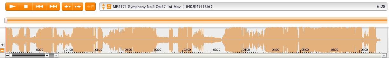 mr2171-symphony-no-5-op-67-1st-mov-1940%e5%b9%b44%e6%9c%8818%e6%97%a5